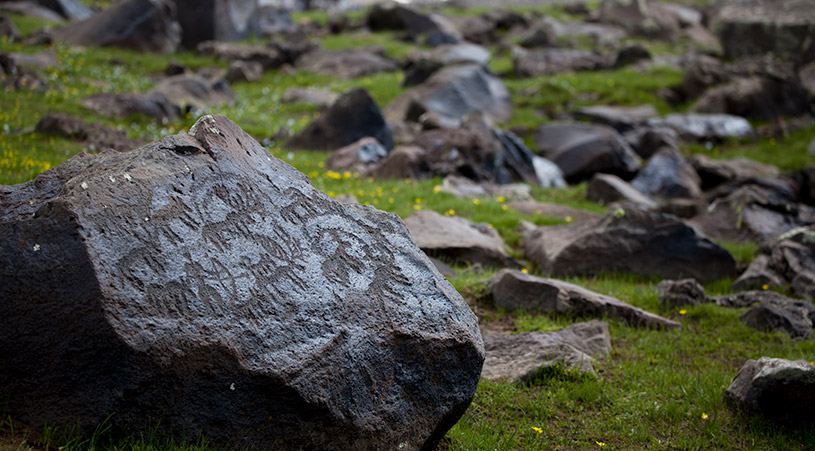 Geghama petroglyphs, rock art in Armenia