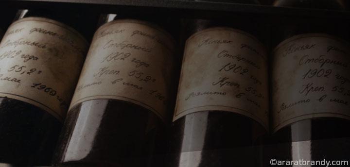 1902 Ararat brandy