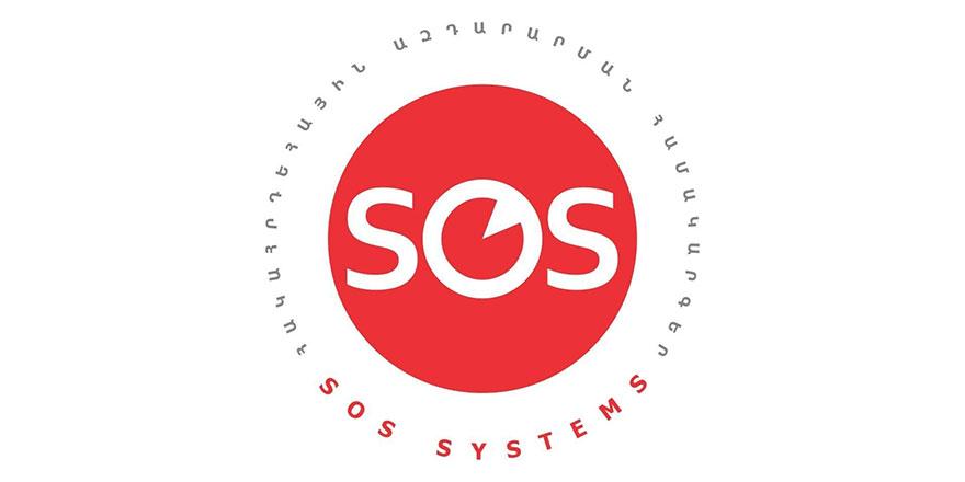 911 SOS Armenia
