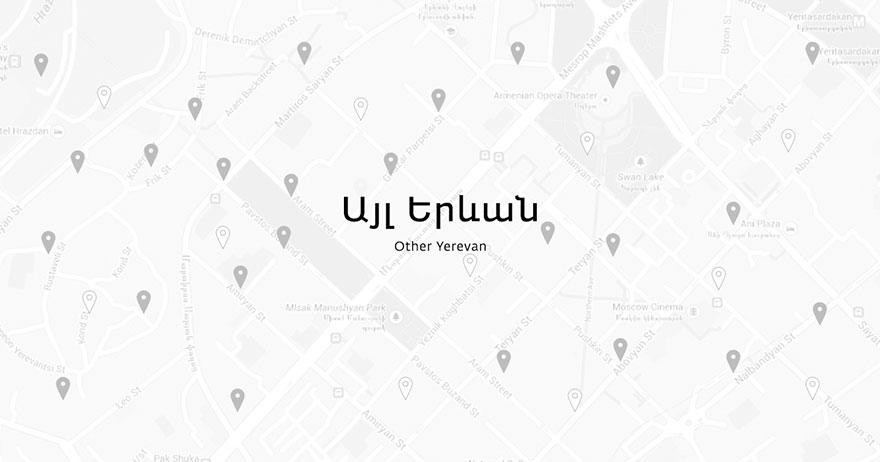 other yerevan