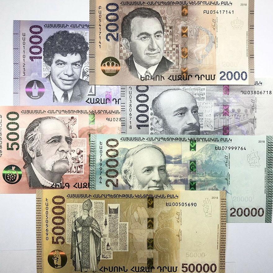 Armenian Bills