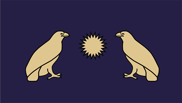The flag of the Arsacid Dynasty