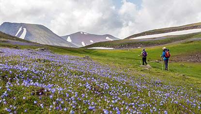 Azhdahak Trekking